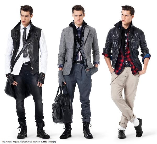 e93e209ff3620f Недорогая молодежная одежда в Москве - где купить одежду для подростков  дешево?