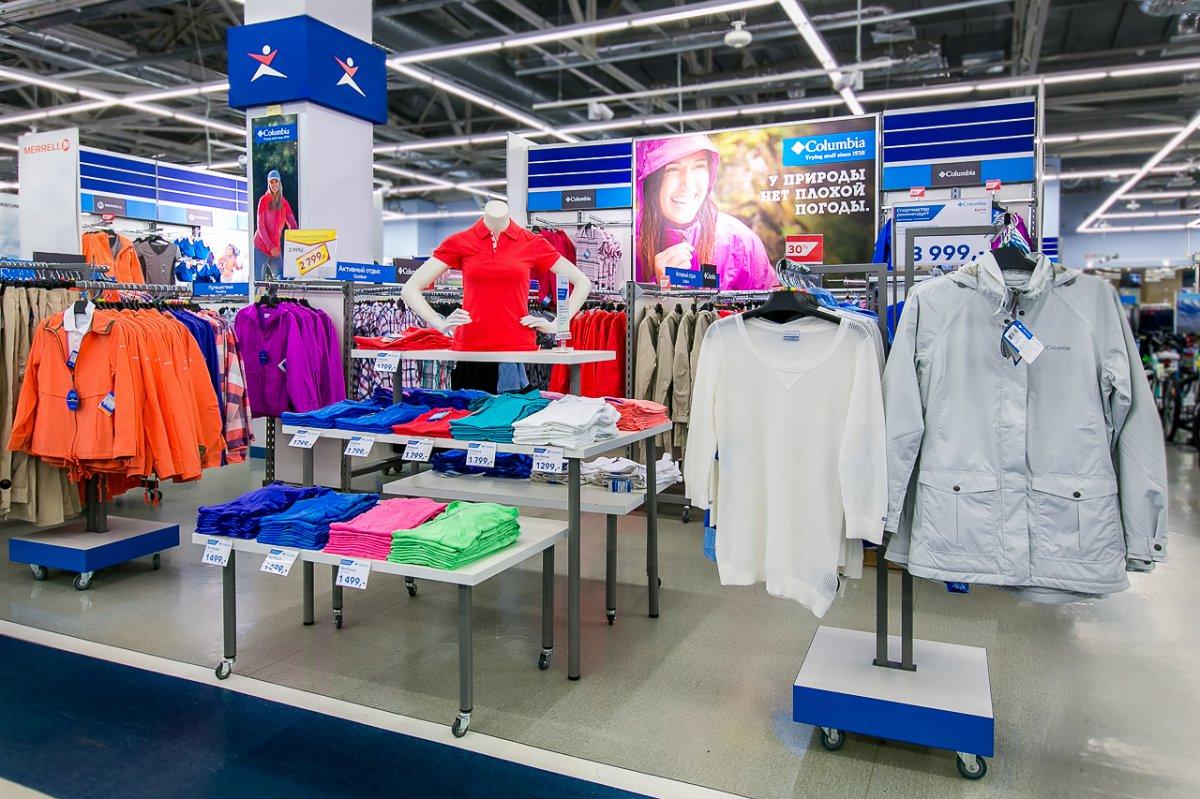 00c5b77c Сток центры одежды в Москве - стоковые магазины