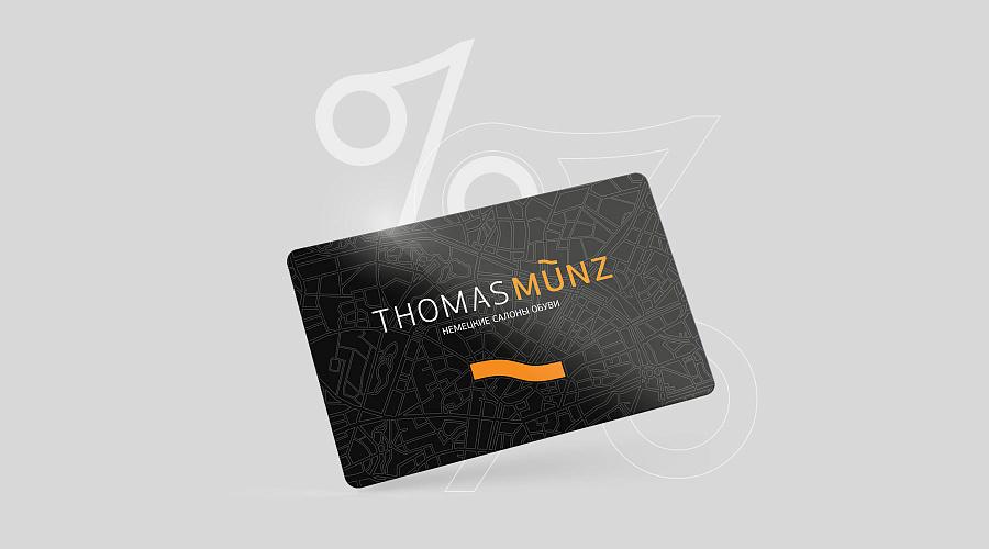 e32416cda Магазины обуви Thomas Munz в Москве | адрес, телефон, часы работы ...