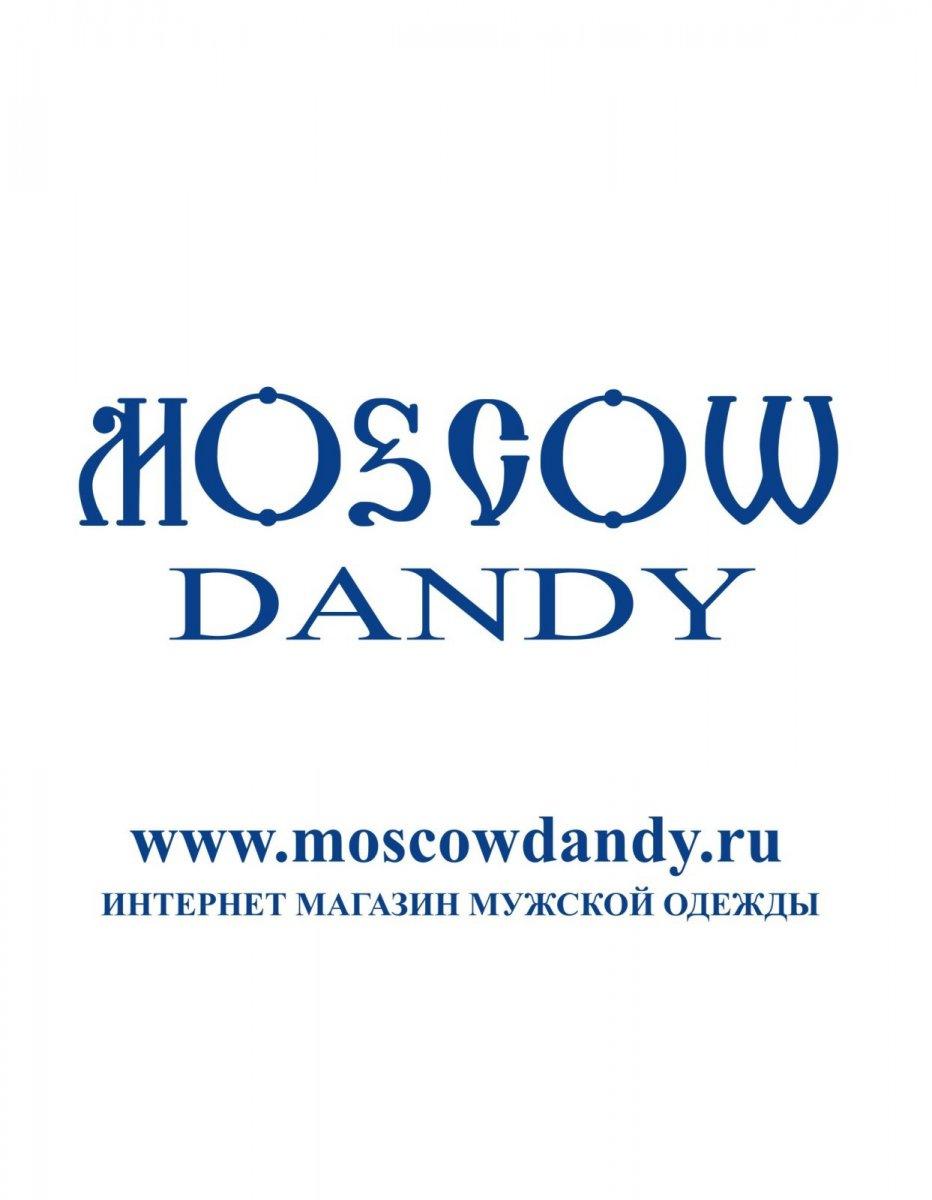 Недорогие мужские костюмы в Москве - где купить мужской костюм дешево e566aa4fa6d
