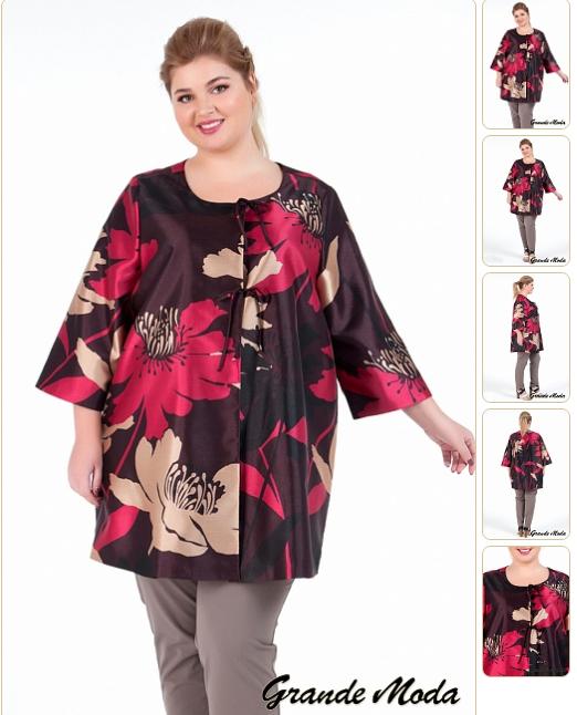 4d781869a Недорогие магазины одежды больших размеров для женщин в Москве - где ...