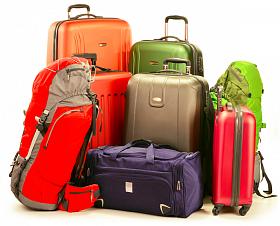 93a43cb5f472 Недорогие чемоданы и дорожные сумки в Москве - где купить дешевый ...