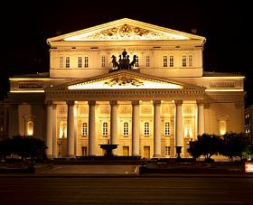 Билет в театр в москве недорого афиша кино мир брянск