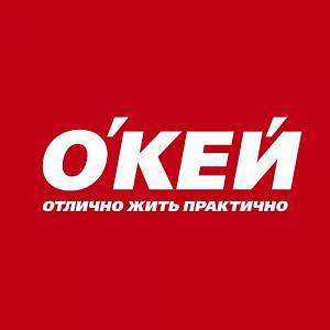 гипермаркеты окей в москве адрес телефон часы работы