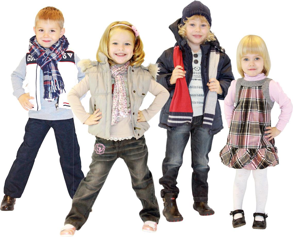 Reserved Дети Интернет Магазин Официальный