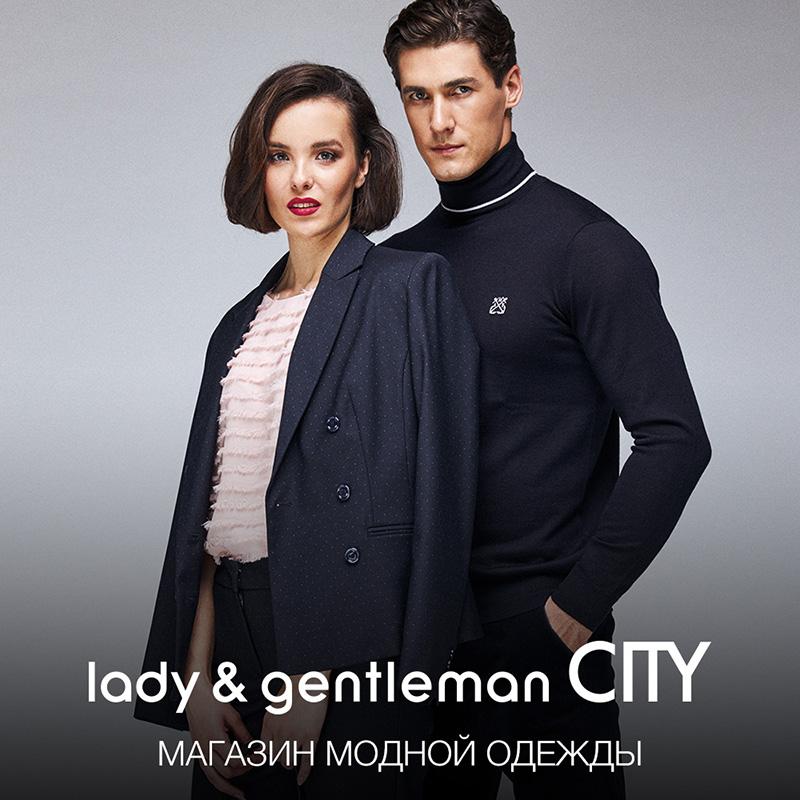 картинка леди и джентльмен фотомодель вакансии вот его