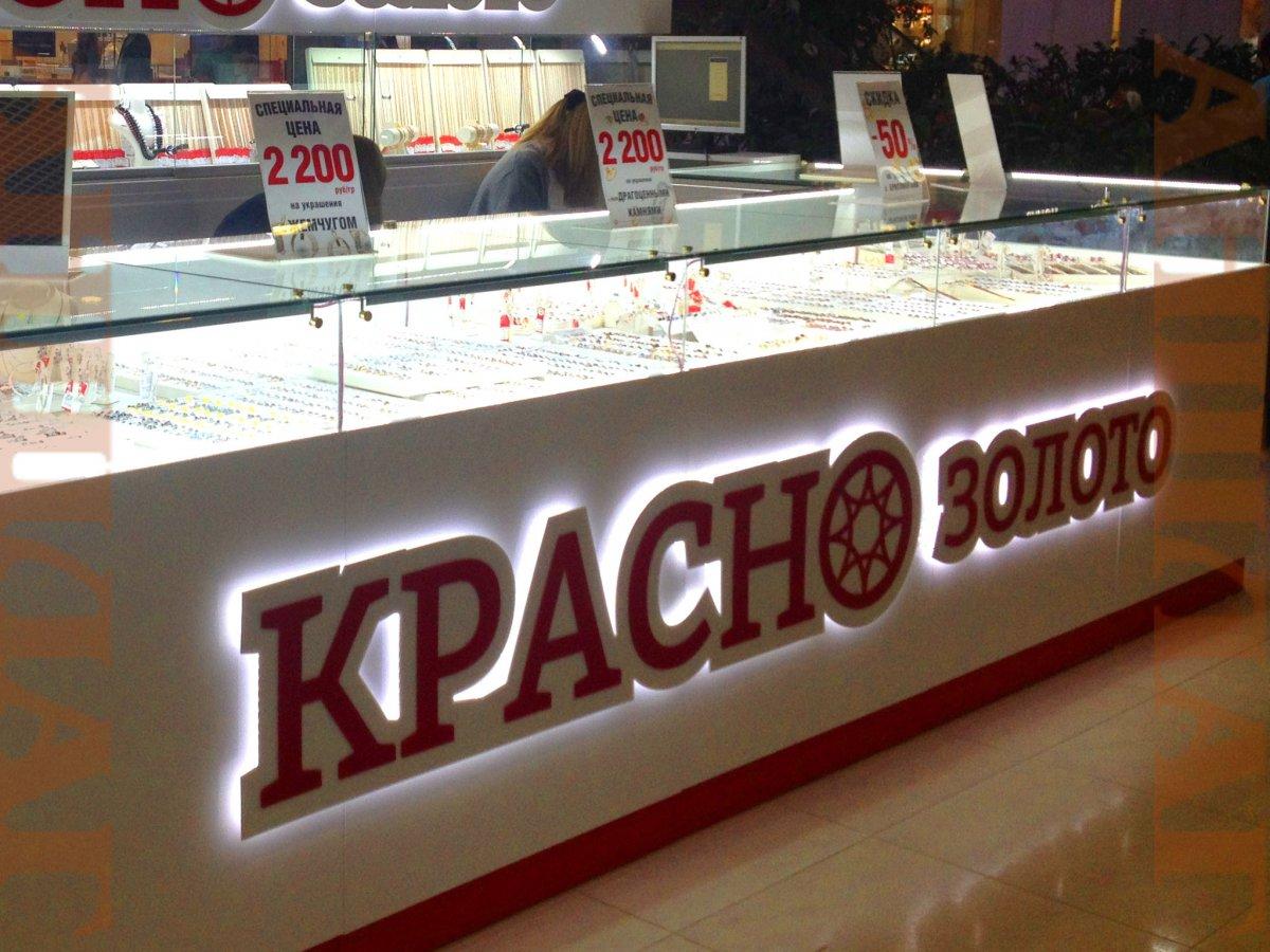 Самый дешевый ломбард в москве купить первый ломбард отзывы сотрудников москва