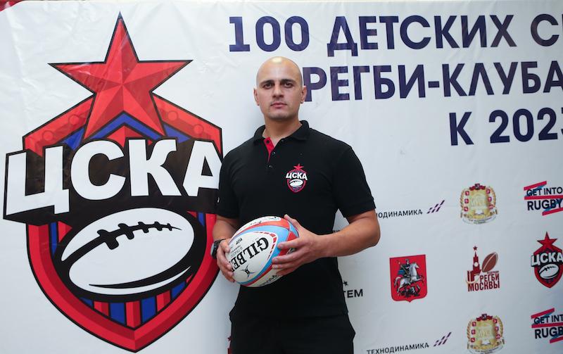 цска регби клуб официальный сайт москва