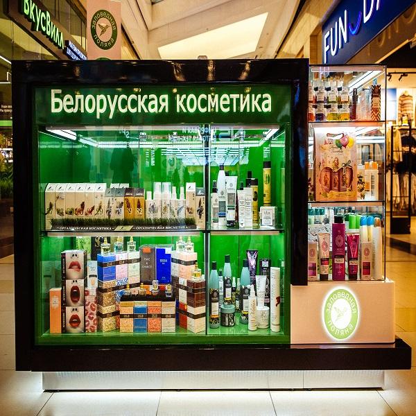 Купить чешскую косметику в москве адреса магазинов в москве купить продукцию невская косметика