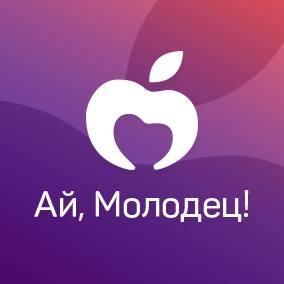 выездной ремонт iphone в москве форум