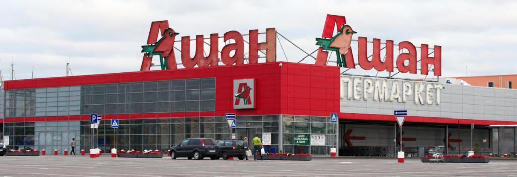 Где можно купить белорусскую косметику в москве адреса купить косметику mac в одессе