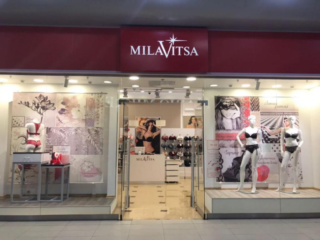 Самые дорогие магазины женского белья в москве адреса видео вакуумный упаковщик для продуктов