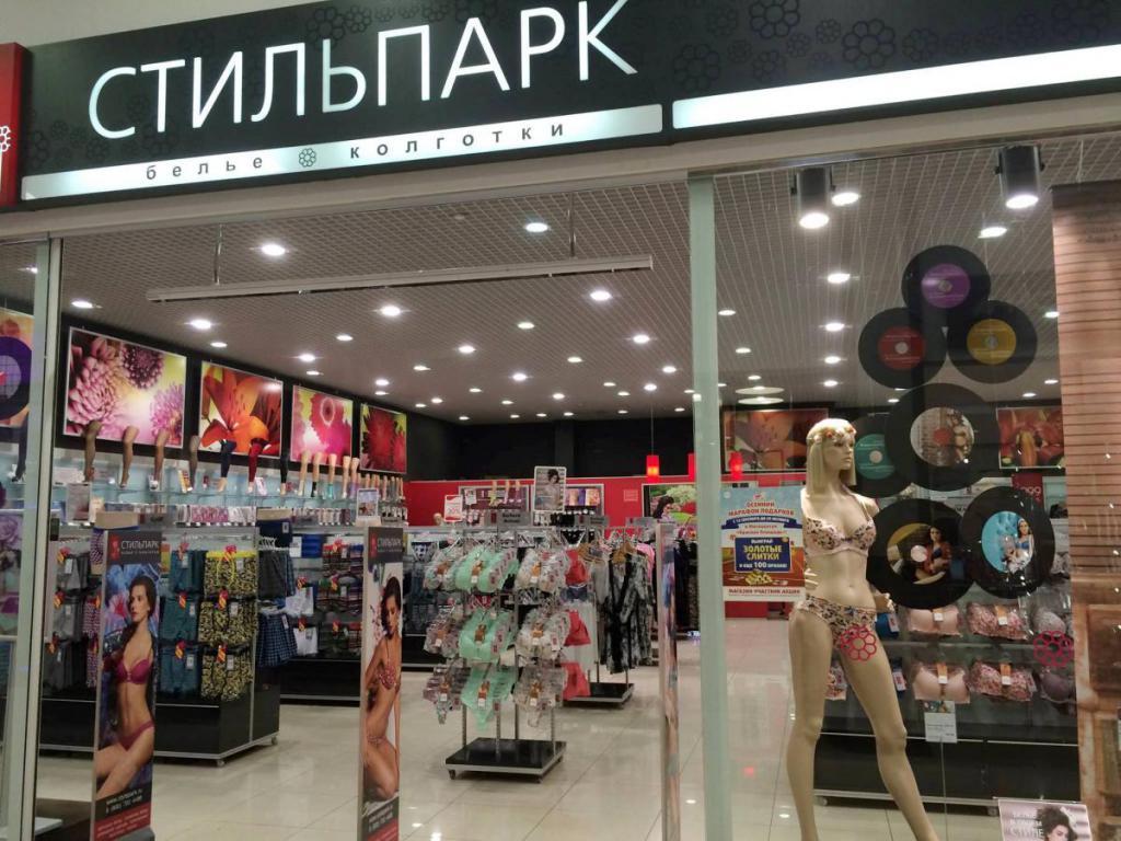 Дешевые магазины женского белья парни носить женские стринги
