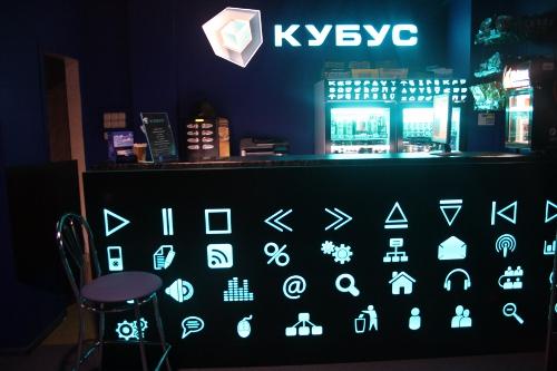 Интернет клубы москвы купить дешевый клуб ночной новосибирск