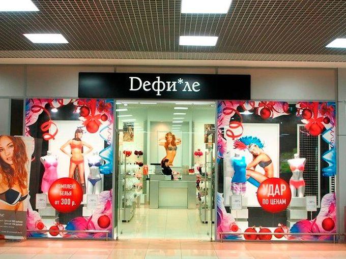 Магазин женского нижнего белья в москве адреса девушек в сексуальном кружевном белье