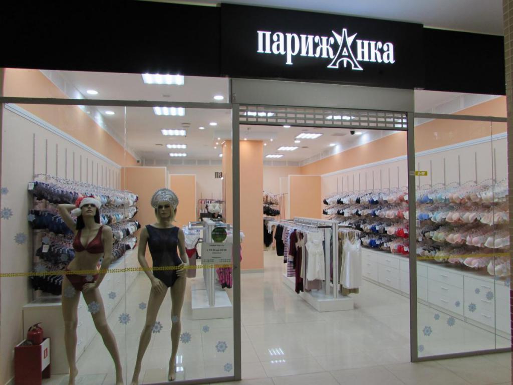 Адреса магазинов нижнего женского белья в москве как сшить кружевное нижнее белье своими руками