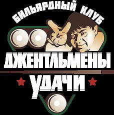 Бильярдные клубы в москве цены афиша клуба б2 москва